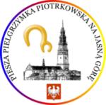 logo2-e1559293441127